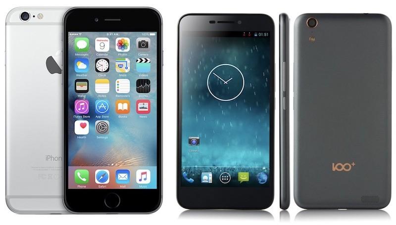 Permalink to Lo que nos faltaba por oír: podrían prohibir la venta del iPhone 6 en China por violación de patentes