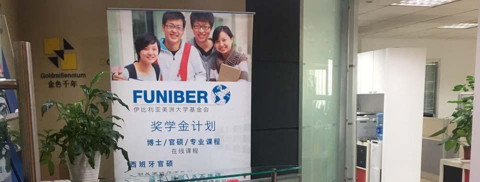 FUNIBER Chine ouvre un nouveau siège à Shanghai