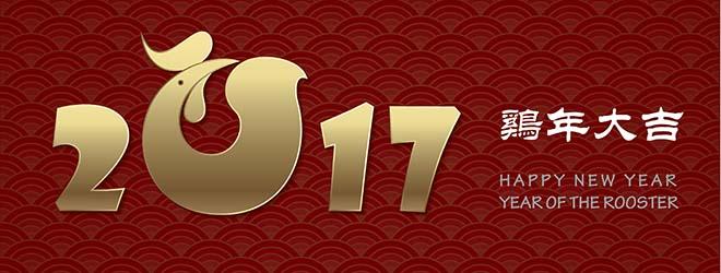 FUNIBER fête le nouvel an chinois