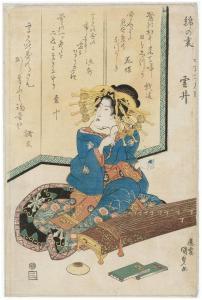 UtagawaKunisada-JoueuseDeKoto