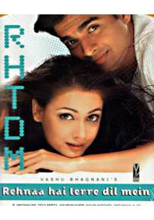 5 Most Underrated Bollywood Movies (5/5)