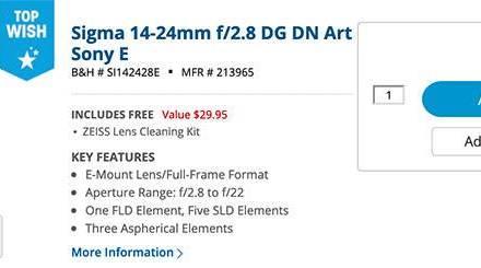RUMEUR : Sony annoncera prochainement le nouvel objectif 12-24 mm f/2.8 GM