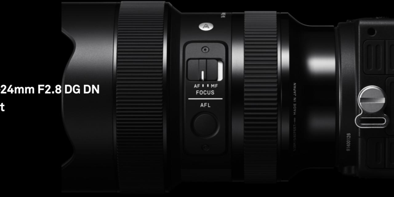 Mise à jour pour l'objectif Sigma 14-24mm f/2.8 FE