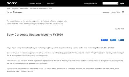 L'objectif de Sony est de «maintenir la position de numéro un mondial de l'imagerie»