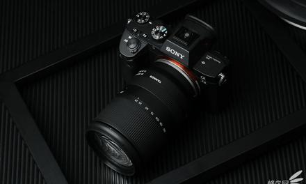 Tamron annonce le lancement du premier zoom tout-en-un F2.8 pour les appareils photo sans miroir plein format à monture E de Sony