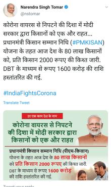 PM Garib Kalyan Yojana Online PMGKY 2020 Application Benefit गरीब कल्याण योजना Scheme Status