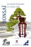 les jardins suspendus exposition de bonsai au havre