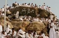 Arabie saoudite : L'or pieux du hajj