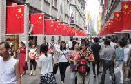 La Chine est officiellement la première puissance économique mondiale