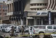 ATTAQUE TERRORISTE A OUAGADOUGOU : 6 personnes activement recherchées
