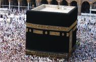 FIEVRE DE LASSA : l'Arabie saoudite menace d'interdire le Hadj aux pèlerins nigérians
