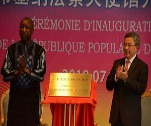 Burkina : La Chine populaire rouvre son ambassade après 24 ans d'absence