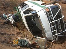 AXE OUAGA-KONGOUSSI: au moins sept blessés dans un accident