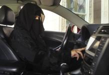 Les femmes en Arabie Saoudite