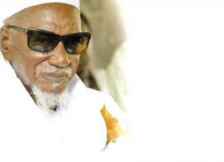 Décés de Serigne Sidy Moukhtar Mbacké
