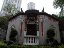 Lin Fa Temple | Tai Hang