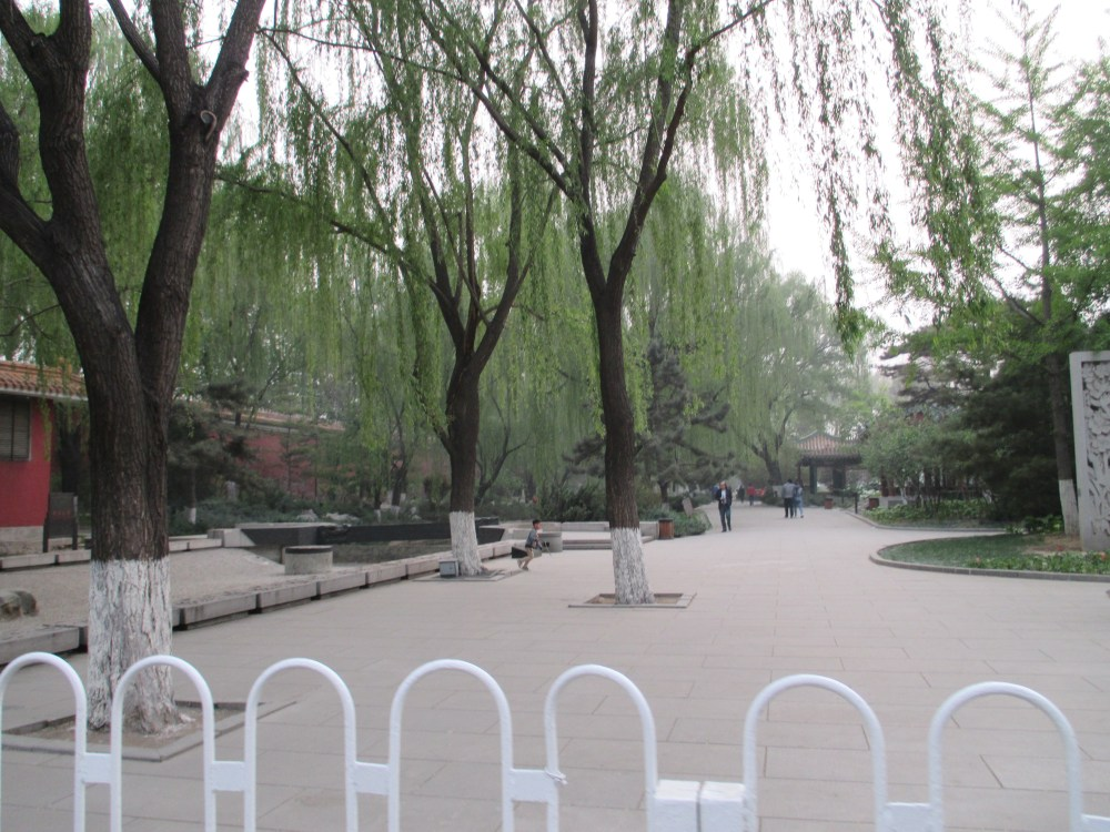 The China Chronicles - Beijing City Part 1 (2/6)
