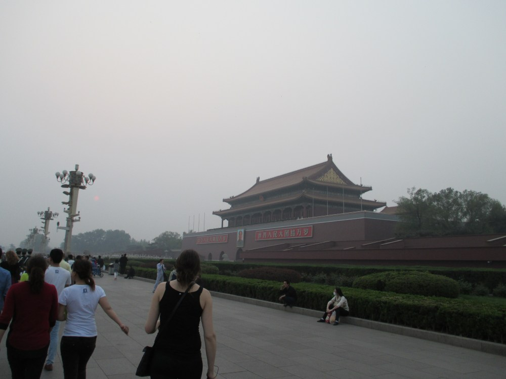 The China Chronicles - Beijing City Part 1 (3/6)