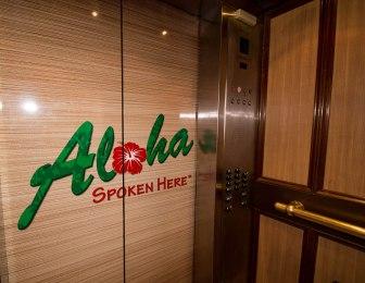California Hotel Elevator Interior