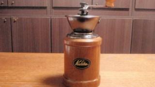 カリタのコーヒーミル(KH-3)の調整方法を解説