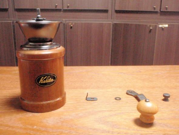 カリタコーヒーミルKH-3のハンドル部分を分解