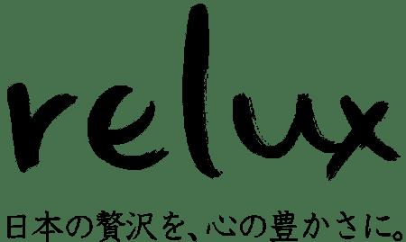 reluxロゴ