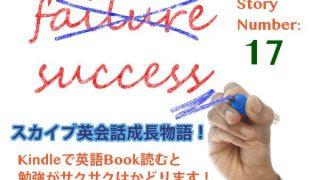 Kindleを使うと英語勉強が捗りまっせ!
