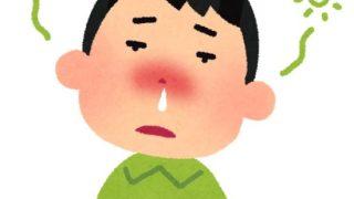 花粉症対策大百科(希望の光は舌下免疫療法)