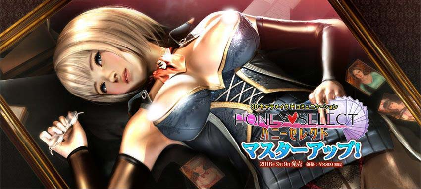 [REPACK] Honey Select 1.20 Version 2 ENG All DLC MODS & Uncensored