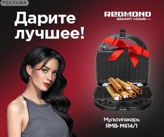 Redmond.