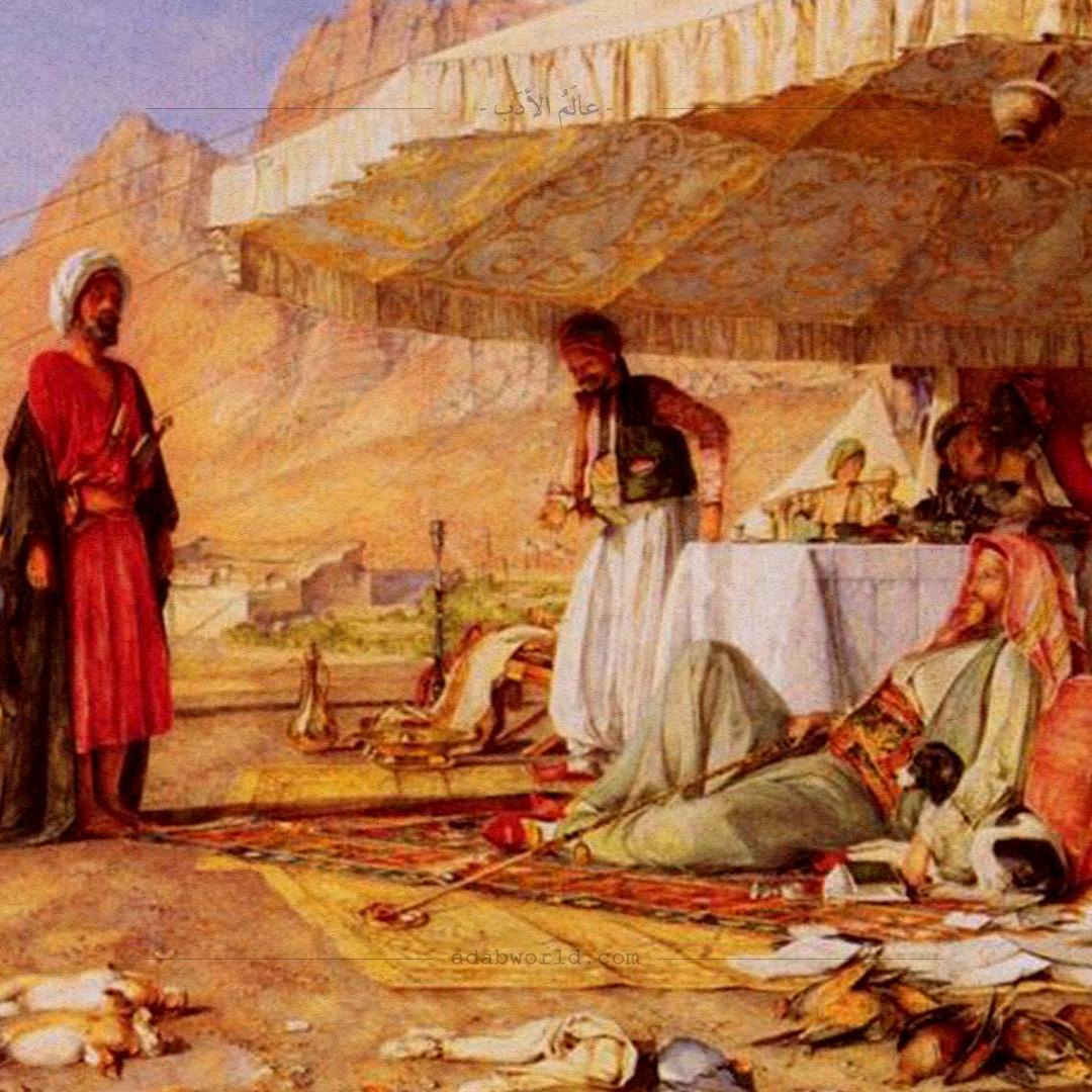 طعام عبد الملك والأعرابي و شعر جرير