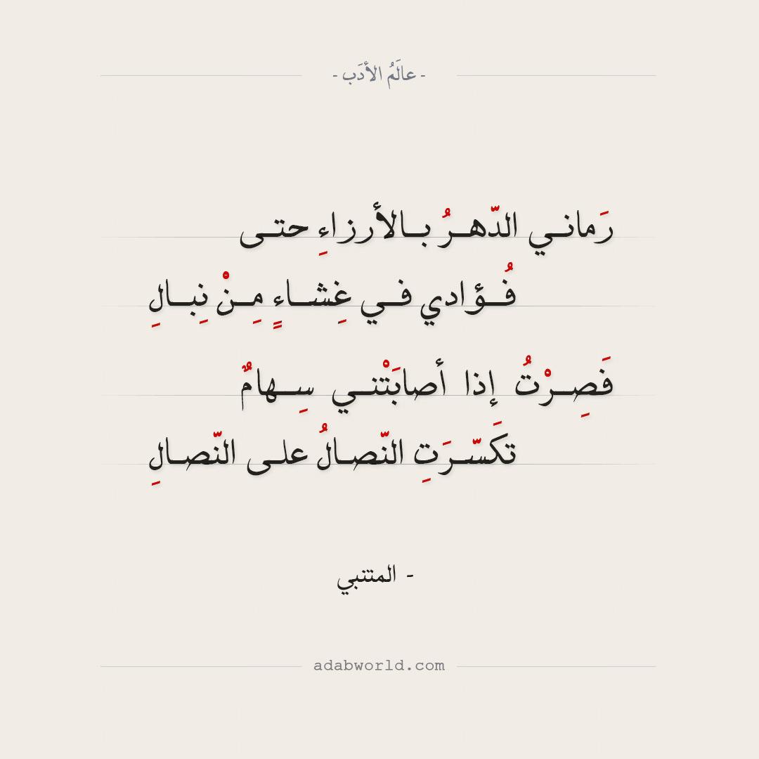 نصيبك في حياتك من حبيب من اروع قصائد المتنبي