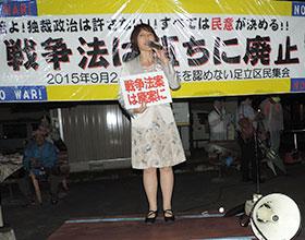 日本共産党・田村智子参議院議員