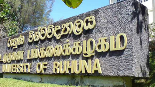 University Ruhuna Faculty Medicine