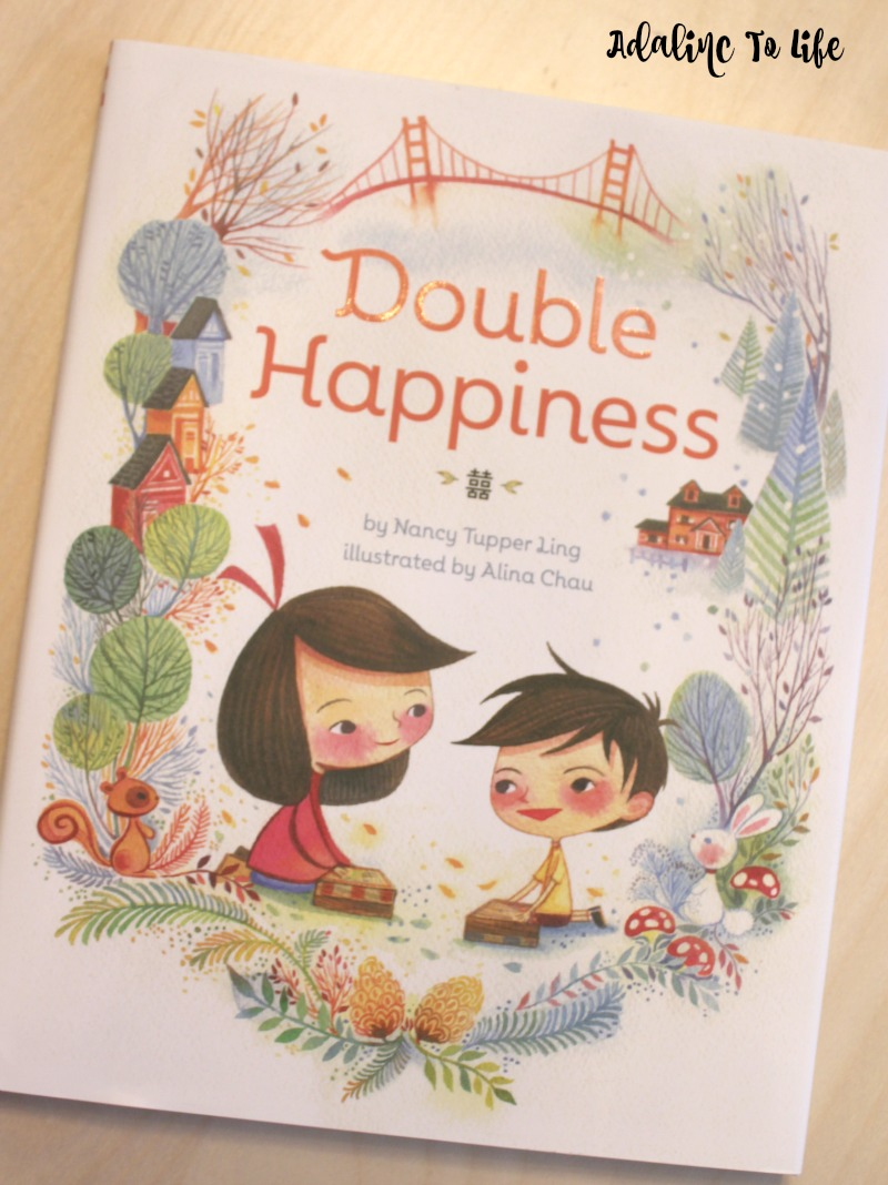 Double Happiness Book Review