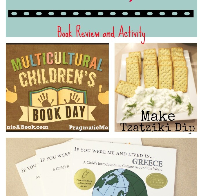 Multicultural Children's Book Day 2016: #readyourworld