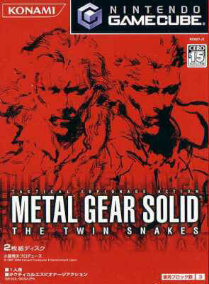 Metal_Gear_Solid_The_Twin_Snakes_(JP)