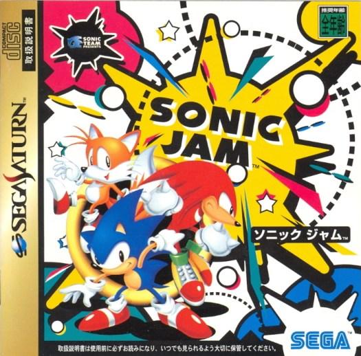 Sonic_Jam