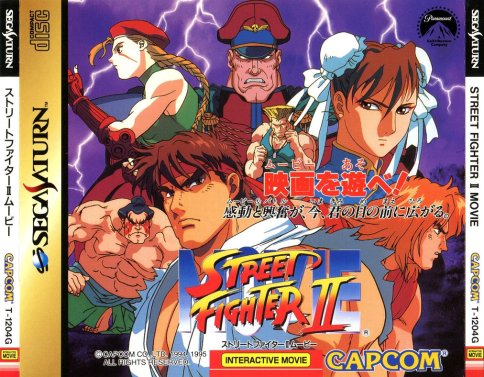 street_fighter_2_the_interactive_movie
