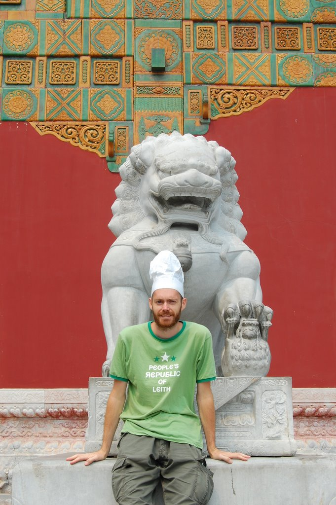 Chef with big lion, Beijing