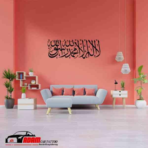 Wohnzimmer Deco Aufkleber ملصقات غرف