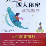 The China Compendium