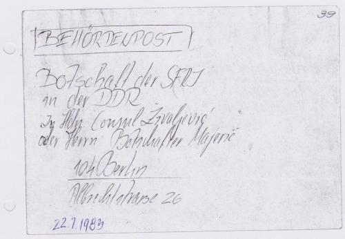 Der nächste Brief an die Botschaft  22.7.1983 5 Tage vor der Gewaltnotoperation