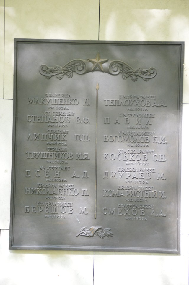 Für Vaterland und Frieden,um den Krieg zu beenden sind sie alle gefallen im Frühling 1945