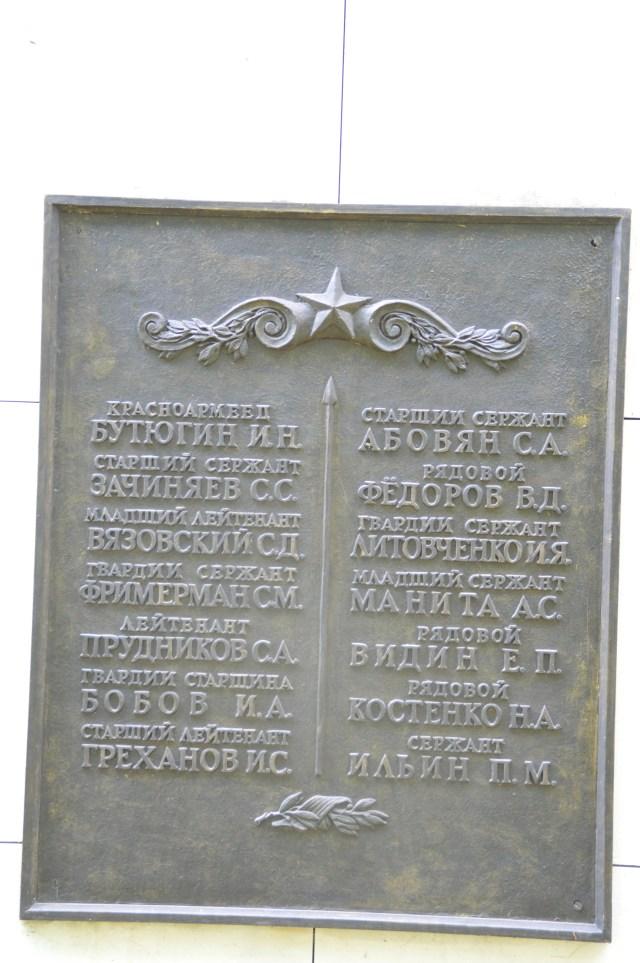 Helden von Berlin
