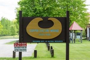 Copper Culture State Park - Entrance sign
