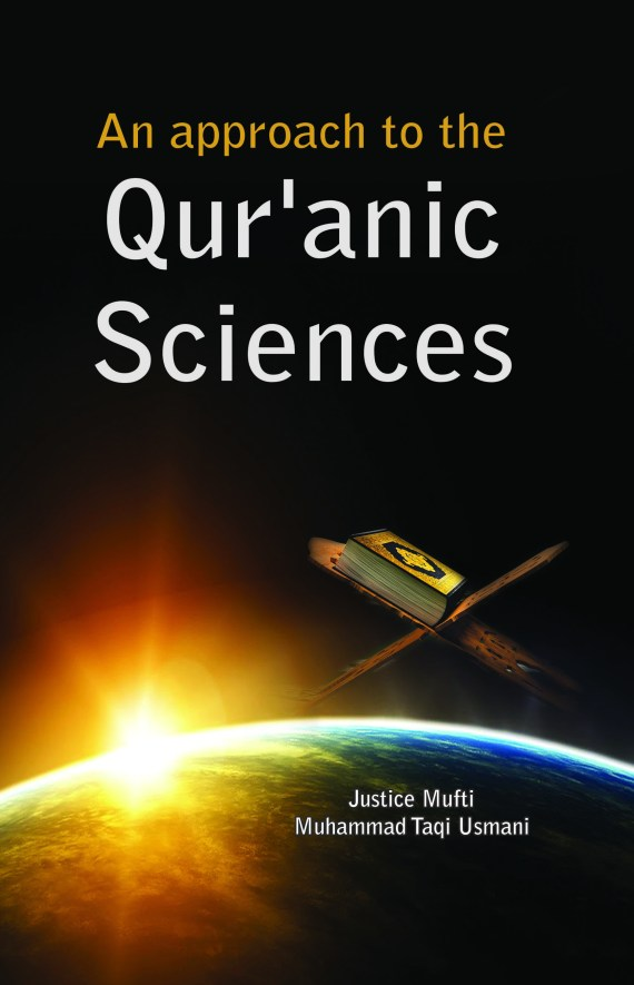 An Approach to Quranic Science