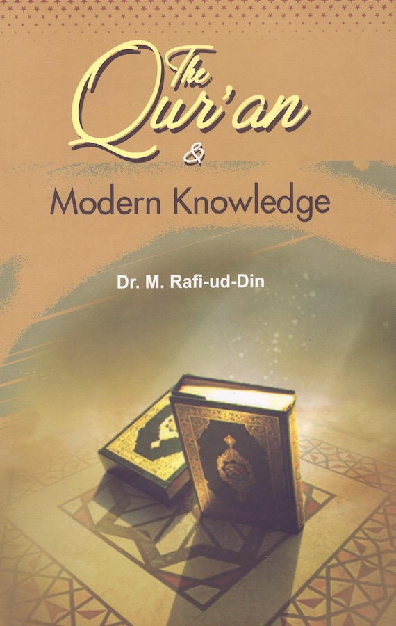 Quran and Modern Knowledge