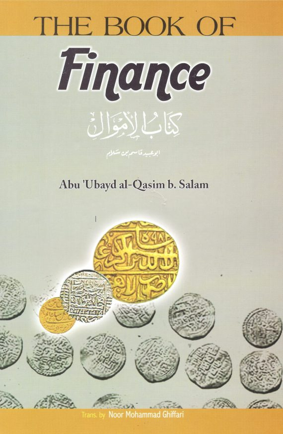 The Book of Finance
