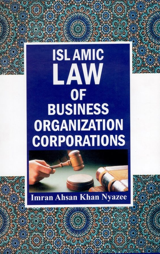 law bzns orgs